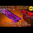 ヨーヅリ プレミアムアオリーQ RS 1.6号 ★