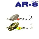 史密斯 AR-S 鳟鱼模型SH 2.0g[スミス AR-S トラウトモデルSH 2.0g]