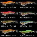 ヤマシタ エギ王 K HF ベーシックカラー 2.5号