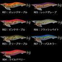 ヤマシタ エギ王 K HF ラメカラー 2.5号