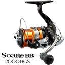 シマノ 13 ソアレBB 2000HGS