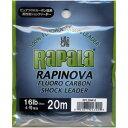 ラパラ ラピノヴァ フロロカーボン ショックリーダー 25m (10lb・12lb)