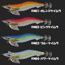 ヤマシタ エギ王 K HF ケイムラカラー 3.0号