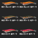 ヤマシタ エギ王Qライブ サーチ ベーシックカラー 3.0号 【エギクーポン対象商品】