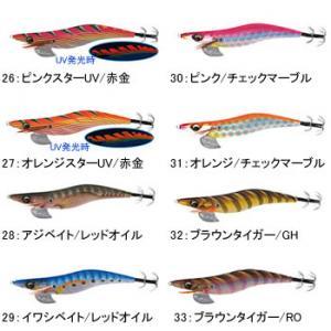 オーナー ドローフォー 3.5号 (2014年カラー)