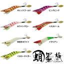 ハリミツ 蛸墨族 25g (タコ釣り タコ掛 タコエギ)