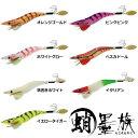 ハリミツ 蛸墨族 35g (タコ釣り タコ掛 タコエギ)