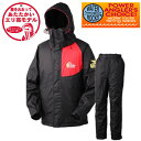 オレンジブルー オールウェザースーツ WRFW-5113 ブラック (防寒着)