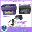 シーキング メンテナンスフリー バッテリー 12V8Ah 電動リール 魚探 用 シールドバッテリー