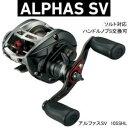 【送料無料】 ダイワ アルファスSV 105SHL