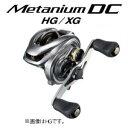 【DPG会員最大21倍!今すぐエントリー!】 シマノ 15 メタニウム DC HG (左ハンドル)[Metanium DC HG LEFT]