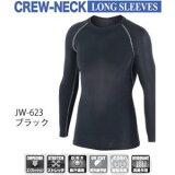おたふく 冷感下着 冷感・消臭 パワーストレッチ 長袖クルーネックシャツ JW-623 ブラック