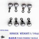 オモリ シンカー SINKER 重さ1/16oz 約1.75g R12lqsinker116oz
