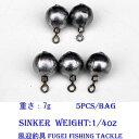 オモリ シンカー SINKER 重さ1/4oz 約7g R12lqsinker14oz