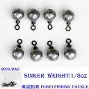 オモリ シンカー SINKER 重さ1/8oz 約3.5g【R12lqsinker18oz】