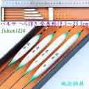 へら浮き【ウキ】 4本セット 全長19.5〜25.5cm ボディー径6.2mm 【R13fukum1234】ヘラウキ