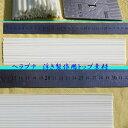ガラストップ 50cm 20本 直径1.0mm ヘラブナ釣へら浮き【ウキ】自作用素材