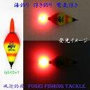 高輝度LED 海釣り用 電気ウキ R27fgfe02w3 3号オモリ適合(11.25g)新素材EVA 電池2本付 ウキ・浮き