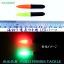 高輝度LED 弊社 海釣り用 電気ウキ用 LEDパーツ 赤/緑 2本セット R27LED2RG CR425対応