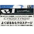 【メジャークラフト】クロステージ [ ショアジギング モデル ] CRK-1002LSJ