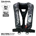 【ダイワ】ウォッシャブルライフジャケット DF-2007 ブラックカモ フリーサイズ 国土交通省型式承認品