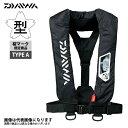 【ダイワ】ウォッシャブルライフジャケット DF-2007 ブラック フリーサイズ 国土交通省型式承認品