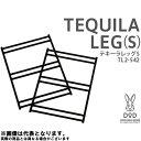 【DOD】◆ テキーラレッグS(TL2-542)ドッペルギャンガー