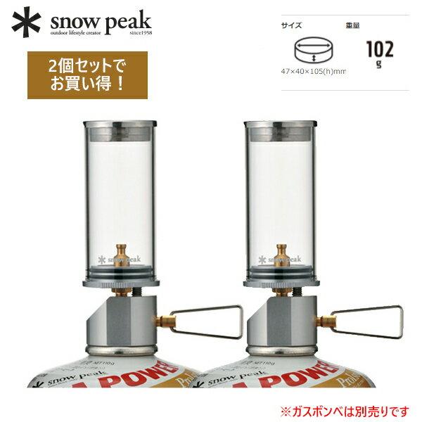 2個セット!スノーピーク リトルランプ ノクターン GL-140 キャンドル ランプ