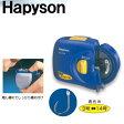 【ハピソン】乾電池式 針結び器 (太糸用)(YH714)