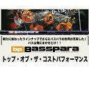 【メジャークラフト】バスパラ [ Basspara ] ベイトモデル BPC-702X