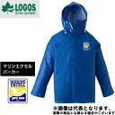 【ロゴス】◆マリンエクセル パーカー L ブルー(12030152)
