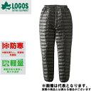 【ロゴス】ダウンパンツ・ホー LL ブラック(30501711)
