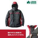 ◆ ストレッチ防水防寒ジャケット レン 25チャコール LL 30514251 ロゴス アウトドア 防寒着 2017秋冬モデル 防寒ウェア