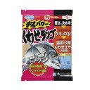 【マルキュー】チヌパワークワセダンゴ
