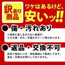 【シマノ】★アウトレット★ バイオインパクトキスS18
