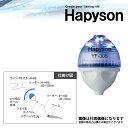 【ハピソン】YF-305-B かっ飛びボール FS 青