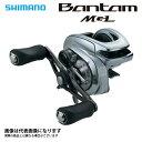 【シマノ】18 バンタム MGL (右ハンドル仕様) 釣り フィッシング