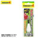 【ヤマリア】タコエギシンカー2 8号 パールホワイト おもり 錘 オモリ タコの船釣りに最適