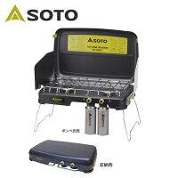 ST-525 ハイパワーツーバーナー 4200kcal/h SOTO バーナー ガスバーナーの画像