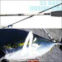 【アズーロ】AZ ジギング ボートスティック 55JG-61 ジギング メタルジグ 青物 ロッド ブリ タチウオ サバ サワラ ジギングロッド