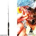 さぐりテトラ 90S アズーロ 穴釣り ロッド 根魚 メバル カサゴ ガシラ