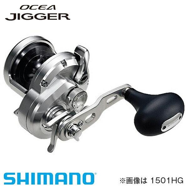 シマノ オシアジガー 1000HG  右ハンドル 熟成と進化を体現した、ジギングベイトリールシマノ最高峰モデル。