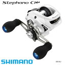 シマノ ステファーノ CI4+ 200 右巻き