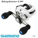シマノ ステファーノ CI4+ 201 左巻き