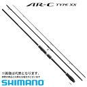 定価の34%OFF!*【シマノ】AR-C TYPE XX Lモデル S1008L