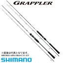 【シマノ】グラップラー [ ベイトモデル ] B634