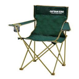 【キャプテンスタッグ】CSラウンジチェア type2 グリーン(M-3889)折り畳みチェア キャンプチェア アウトドアチェア キャプテンスタッグ チェア