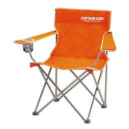 【キャプテンスタッグ】パレット ラウンジチェア type2 オレンジ(M-3913)折り畳みチェア キャンプチェア アウトドアチェア キャプテンスタッグ チェア