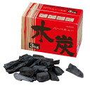 【キャプテンスタッグ】バーベキュー木炭 3キロ(M-6751)