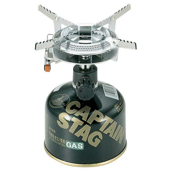 キャプテンスタッグオーリック小型ガスバーナーコンロ(M-7900)シングルバーナーアウトドアバーナー